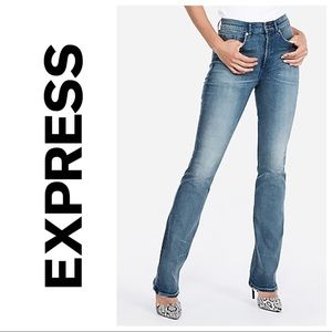 Express High Waist Perfect Curves Barely Boot Jean